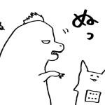 もじゅたんの敵、あらわる!?:モジュラーまんが「もじゅたん」第7話