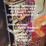 """イベント告知:電子海面presents """"cafe du modular"""" 2014/3/22"""