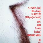 2014年4月12日(土)モジュラーライブとDJのエレクトロイベント「ESSENTIAL SYNC」@阿波座「nu things」