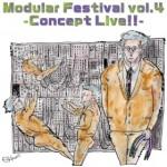 2014年5月24日(土) 関西モジュラーシンセの祭典「Modular Festival vol.4 -Concept Live!!-」開催!