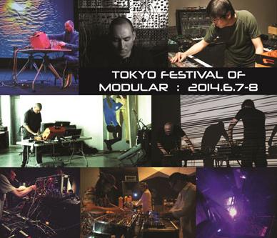 2014年6月7日 (土)8日 (日) 西麻布SuperDeluxeにて「TOKYO FESTIVAL OF MODULAR 2014」開催!