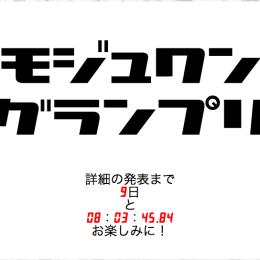 スクリーンショット 2015-03-18 13.56.05