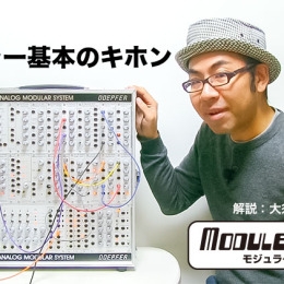 modular0